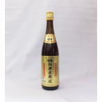 (クール便発送)久保田 萬寿(万寿) 純米大吟醸 720ml×八海山 大吟醸 720ml (日本酒飲み比べギフトセット)
