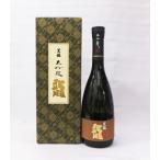 ショッピング大 (クール便発送)黒龍 龍 大吟醸 720ml 日本酒(箱入り)