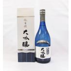(クール便発送)磯自慢 大吟醸 山田錦720ml日本酒(箱入り)