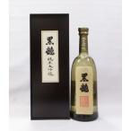 (日本酒飲み比べギフトセット)八海山 特別本醸造 1,8L×八海山 吟醸酒 1,8L(八海山箱入)