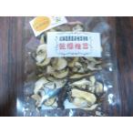 [他の商品と一緒に]北海道産菌床しいたけ使用 乾燥しいたけスライス10g