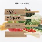 箸袋 印刷 既製品 ナチュラルシリーズミニ37(5型ハカマ)業務用1,000枚