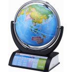 しゃべる地球儀 上位モデル パーフェクトグローブ EXAR ドウシシャ