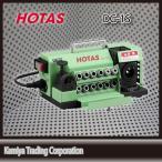 HOTAS 卓上型ドリル研磨機 小型機 DG-1S