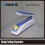 白光(HAKKO) 卓上シーラー機 FV803-01