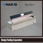 白光(HAKKO) 卓上シーラー機 310-1(溶着)