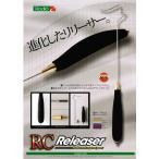 ロデオクラフト RCリリーサー