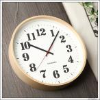 KATOMOKU plywood wall clock 3 km-43BRC ブラウン 電波時計 掛け時計 連続秒針 名入れ対応品