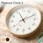 壁掛け時計 掛け時計 KATOMOKU カトモク プライウッド ウォール クロック 4 ナチュラル km-44N
