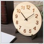置き時計 掛け時計 取り付けフックプレゼント KATOMOKU カトモク デュアル ユース クロック km-47