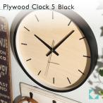 KATOMOKU plywood wall clock 5 km-50B シナ文字盤 ブラック 掛け時計 壁掛け時計 連続秒針 名入れ対応品