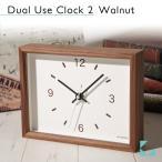 取り付けフックプレゼント 置き時計 掛け時計 KATOMOKU カトモク デュアル ユース クロック 2 ブラウン km-53B