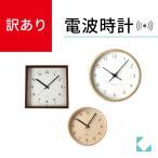 KATOMOKU 電波時計 掛け時計 連続秒針ムーブメント 訳あり品
