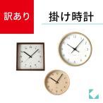 KATOMOKU カトモク 掛け時計 壁掛け時計 訳あり品