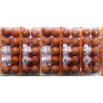 お中元・お歳暮(濃厚)(送料無料)黄身が自慢の初玉子(玉子・たまご・卵・鶏卵)(10コ入り×5パック=50コ)