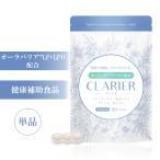 【クラリア CLARIER 30日分】 口臭 加齢臭 サプリ カテキン 口臭予防 加齢臭対策 サプリメント シャンピニオン