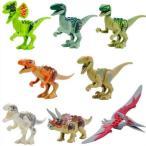 レゴ(LEGO)互換 ジュラシック ワールド 恐竜 8体セット 並行輸入品
