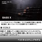 ダイワ(Daiwa) バスロッド ベイト バスX 632MLB 釣り