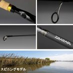 ダイワ(Daiwa) バスロッド スピニング バスX 662LS 釣