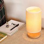 LEDMOMO 間接照明 テーブルライト 和風 ベッドサイドランプ インテリア レトロ おしゃれ 授乳 リビング 寝室 ホテル