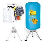 小型衣類乾燥機 Quick 部屋干し 省スペース設計 省エネ PTCヒーター採用 高温除菌 タイマー機能 静音設計 衣類ドライヤー