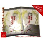 和装肌着 肌襦袢 筒袖 礼装用 婚礼用 日本製 ネコポス対応 JK3136