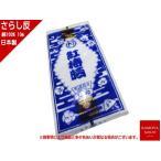 紅椿晒 さらし 綿100% 無地もめん 10m 反物 日本製 西大寺会陽 はだかまつり 晒まわし 褌にどうぞ
