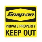スナップオン ステッカー キープアウト USA純正 並行輸入品
