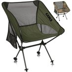 アウトドア チェア キャンプ チェア 椅子 軽量 コンパクト 折り畳み 登山 サイドポケット ショルダーストラップ グリーン 迷彩