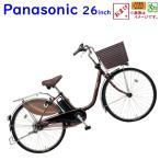 パナソニック Panasonic 26型 電動アシスト自転車 ビビ DX ビターブラウン 内装3段変速 BE-ELD635T2