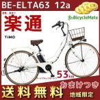 電動アシスト自転車 画像