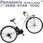 5倍 5%還元 5のつく日 .パナソニック ベロスター BE-ELVS77F クリスタルホワイト 700C クロスバイク 電動アシスト自転車 8A