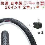 IRC自転車タイヤ、英式チューブセット(各2本)シティポップス超快適80型 26X13/8