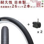 自転車タイヤ 26インチ 26x13/8 耐久性が高く快適 IRC サイクルシード 85型 自転車タイヤ、英式チューブセット各2本