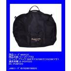 Panasonicパナソニック トレンクル用輪行バックPEHT223/PEMT323用バックNAR137輪行袋