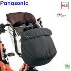 パナソニック Panasonic フットカバー NAR168