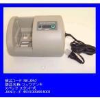 充電器ニッケル水素バッテリー用NKJ052(CY-PAA4)サンヨーCY-EB35K.CY-EB31.PH30CY-J30 Panasonicパナソニック電動自転車