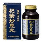 八ツ目製薬 杞菊妙見丸 (こぎくみょうけんがん)720丸  コギクミョウケンガン 第2類医薬品