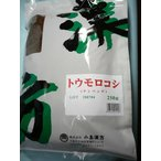 トウモロコシ 南蛮毛(ナンバンゲ)  刻 250g 小島漢方