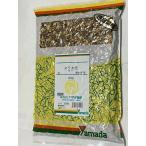 国産 タラ木皮 (たらもくひ・) 刻み 500g ヤマダ薬研 徳島県産 食品
