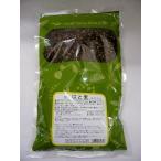ハトムギ ( 焙じはと麦 ) 500g ウチダ和漢薬 食品