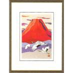 「めでたき富士風水絵」パネル 赤富士に飛鶴(小)