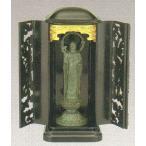 仏像 地蔵菩薩 合金製 青銅色 厨子入 高さ14.0cm z27-4