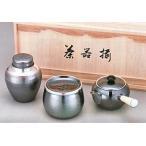 茶道具 茶器三点揃セット さざ波 黄銅製 いぶし銀 桐箱入 o130-01