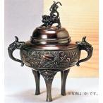 香炉 竜丸 中 青銅製 古手研ぎ出し色 桐箱入 o91-04