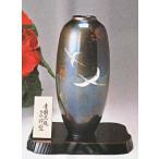 花瓶【花器】 まゆ型(双鶴)手彫り 木製花台付 青銅製 o28-02