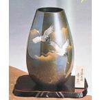 花瓶【花器】 秀麗(翔鶴) 青銅製 o28-03