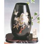 花瓶【花器】 秀麗(牡丹に小鳥) 青銅製 o28-04