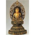 仏像 釈迦如来 青銅製 桐箱入 青銅色・純金粉 舟谷喜雲作 高さ21.5×幅12×奥行12cm o130-04