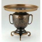 華道具 花器 薄端 共耳山水 銅製 10号 t127-53